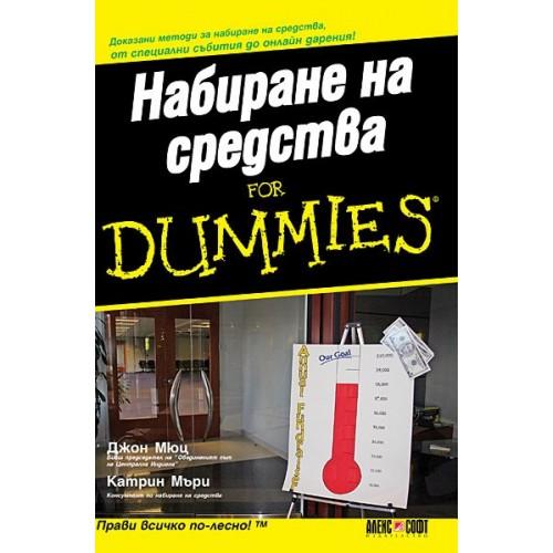 bináris lehetőség a dummies könyvhez mark douglas zóna kereskedelem